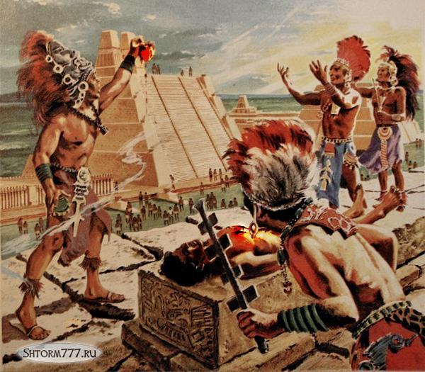 Ацтеки, жертвоприношения-3