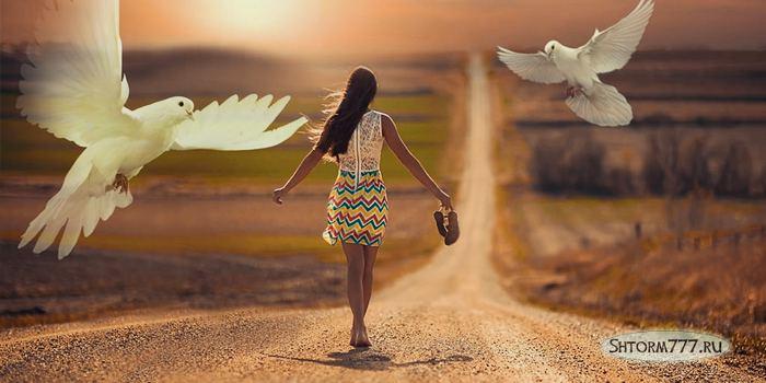 Ангел-хранитель-1