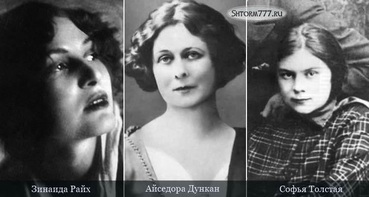 Интересные факты из жизни Есенина-2