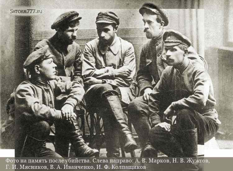 Великий князь Михаил Александрович Романов-3