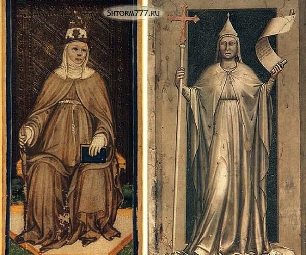 Папа римский женщина-1