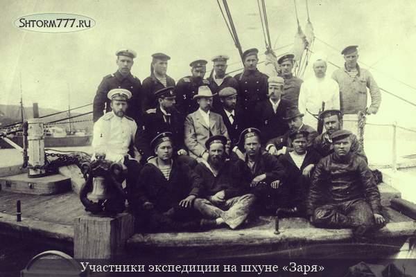 Эдуард Васильевич Толль-2