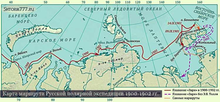 Эдуард Васильевич Толль-3
