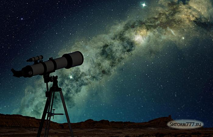 Жизнь во Вселенной-4
