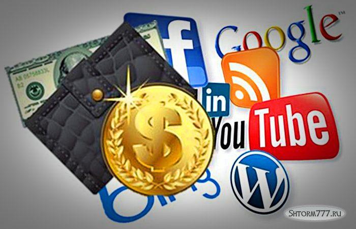 Заработок в интернете-1