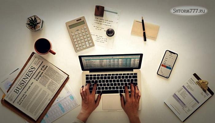 Заработок в интернете-3