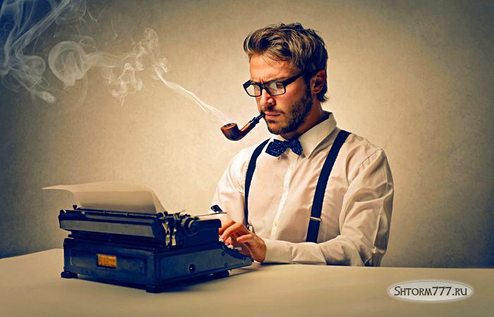 Заработок в интернете-4