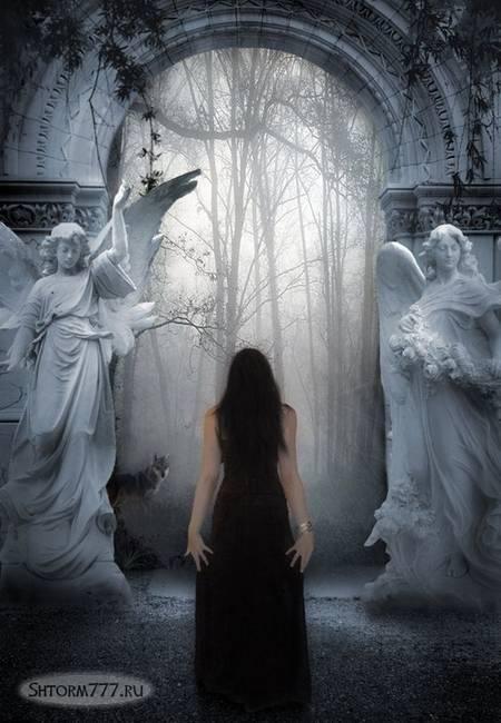 Бессмертие душ-2