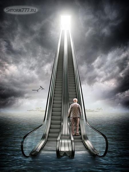 Бессмертие душ-4