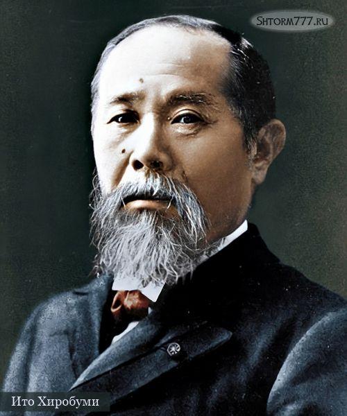 Биография Ито Хиробуми-1