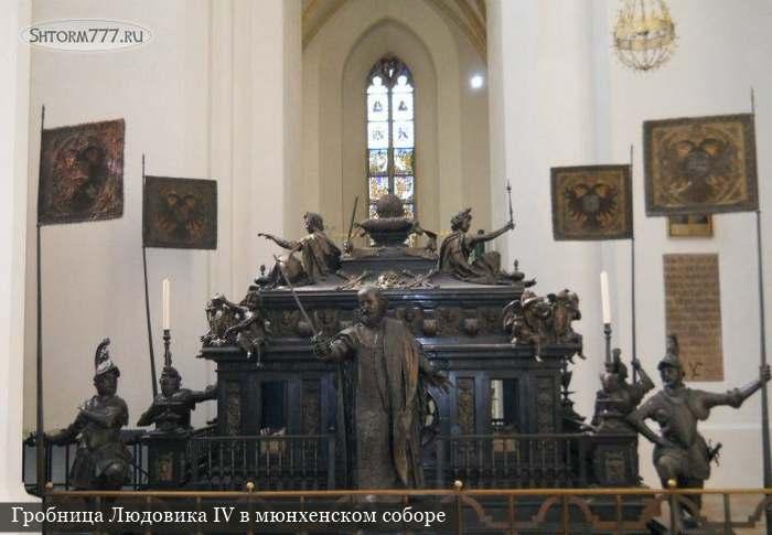 Людовик IV Баварский (3)