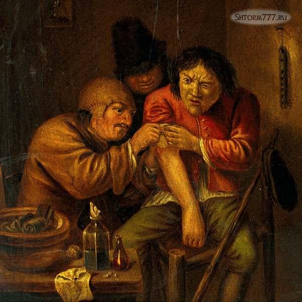 Древняя медицина-1