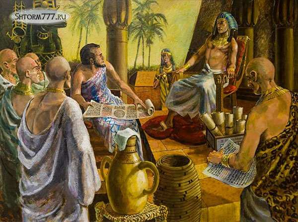 3 царства Древнего Египта-2