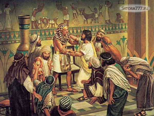 3 царства Древнего Египта-3