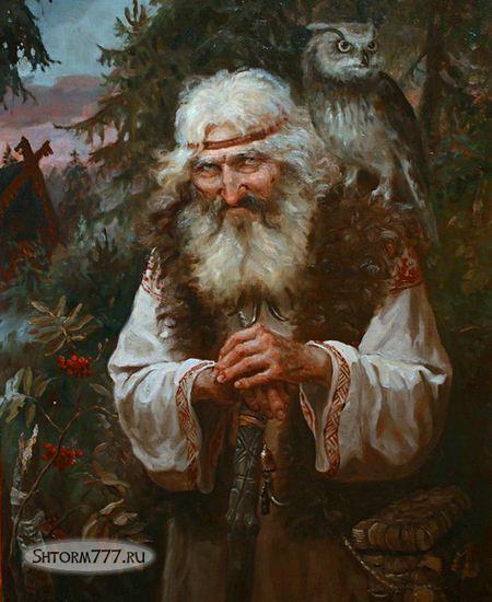 Древний народ чудь-1