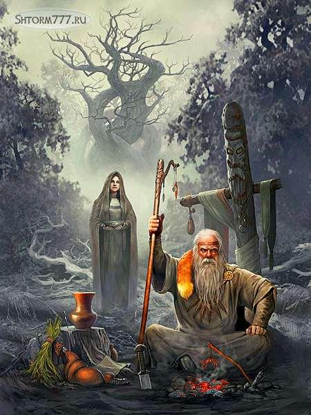 Древний народ чудь-2