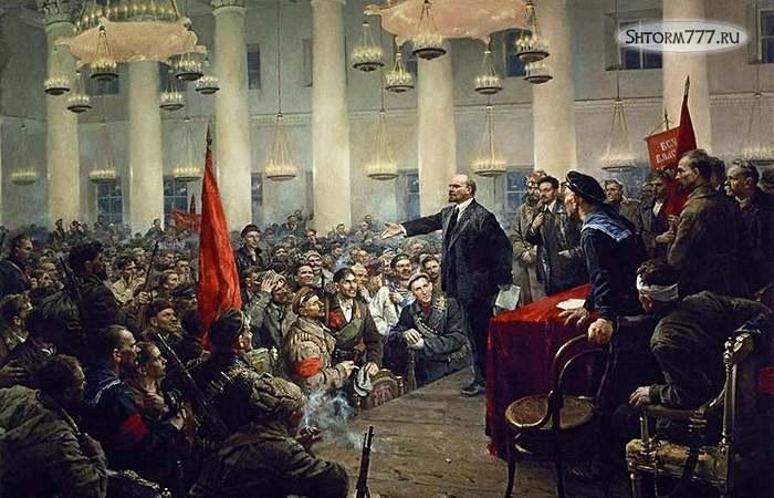 Распад Российской империи. Создание нового государства-1