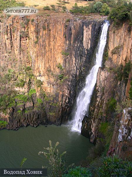 Ховик (водопад)