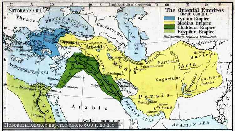 Нововавилонское царство - карта