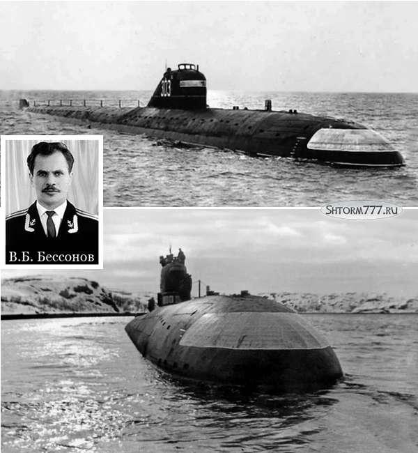 Атомная подводная лодка К-8 (1)