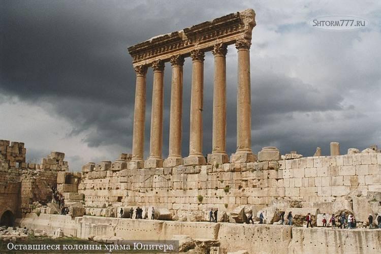 Оставшиеся колонны храма Юпитера