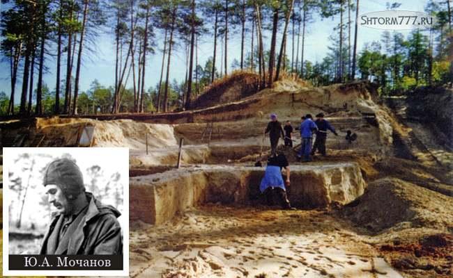 На раскопках Диринг-Юряхского могильника, 1987 год