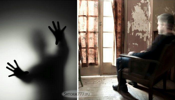 О призраках и приведениях-2