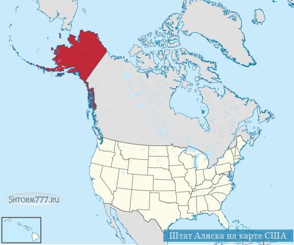 Штат Аляска на карте США