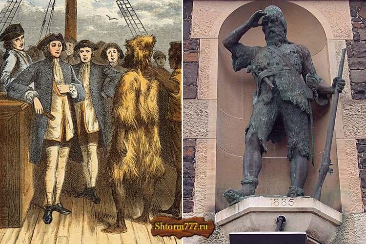 Бронзовая статуя Александра Селькирка