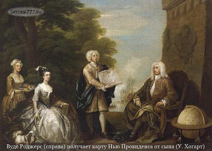 Вудс Роджерс получает карту Нью Провиденса от своего сына