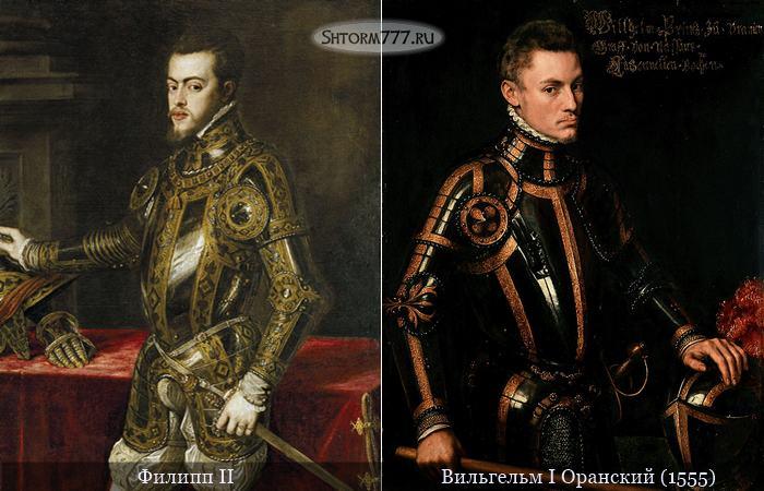 Нидерландская революция 1567-1648