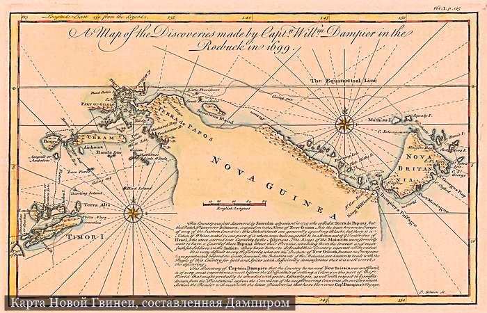 Карта Новой Гвинеи, составленная Дампиром