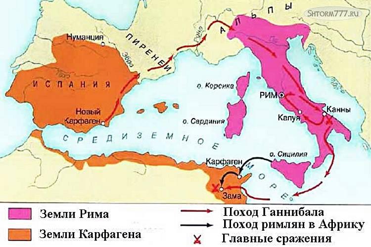 Вторая Пуническая война - Карта