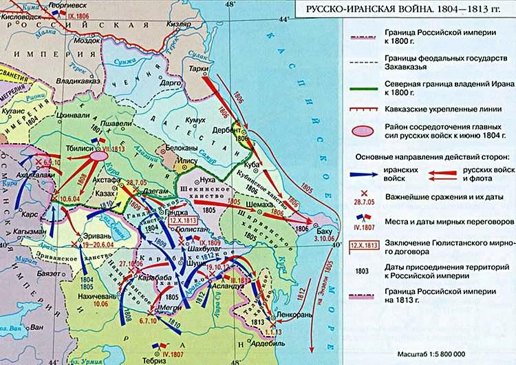 Русско-иранская война 1804-1813 гг. карта
