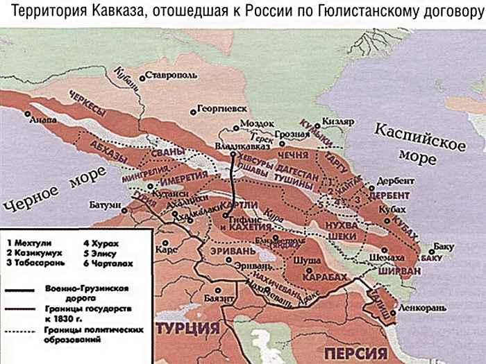 Гюлистанский мирный договор, карта