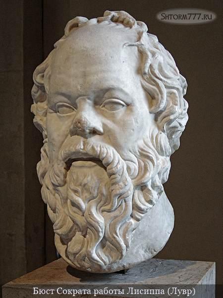 Бюст Сократа работы Лисиппа (Лувр)