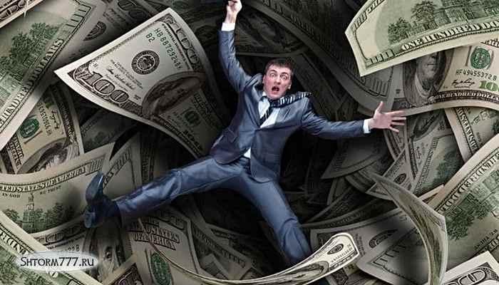 Ловушка денег