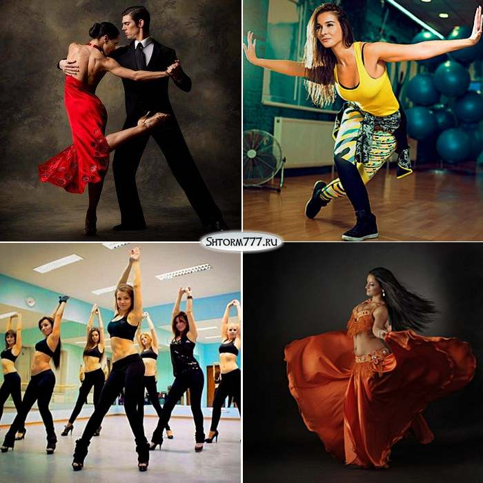 Польза танцев для здоровья человека