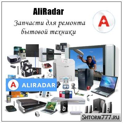 Интернет-магазин AliRadar