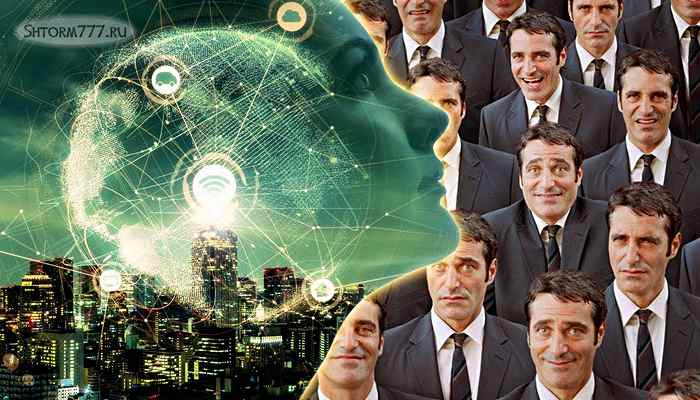 Будущее людей