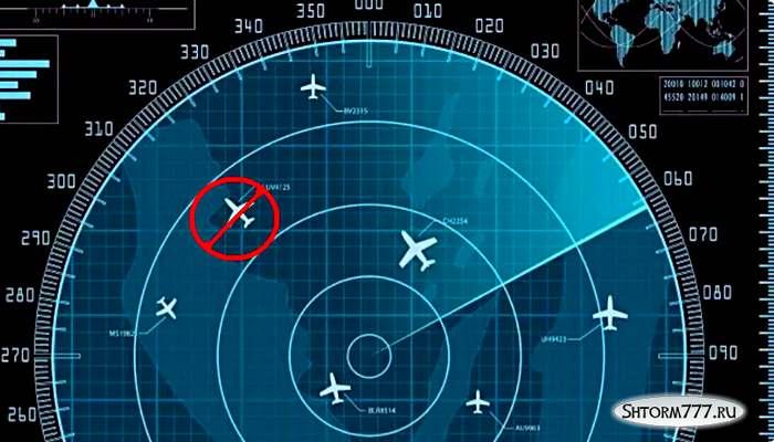 Пропавшие самолеты