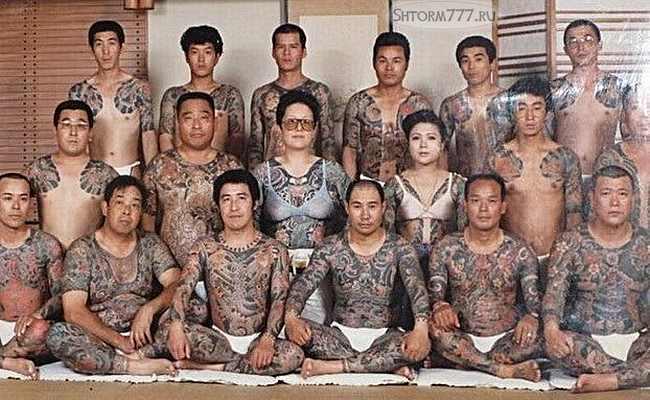 Татуировки в Японии