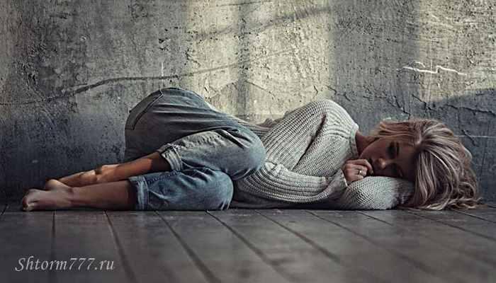 Лень или депрессия