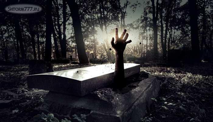 Похороненный заживо