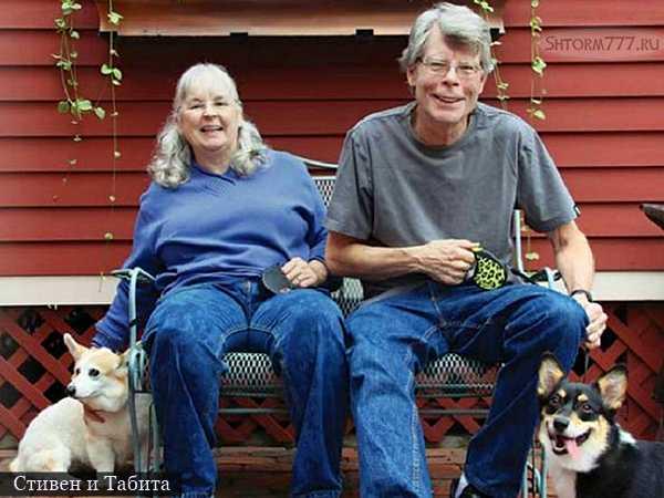Стивен и Табита