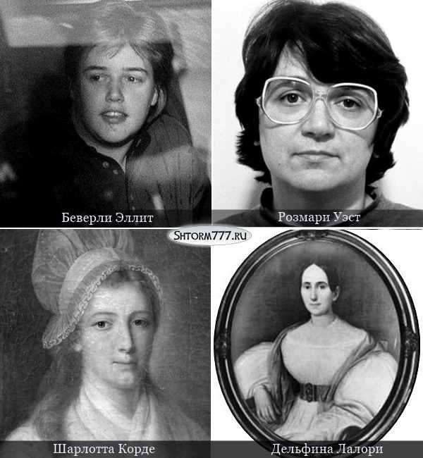 Женщины — серийные убийцы