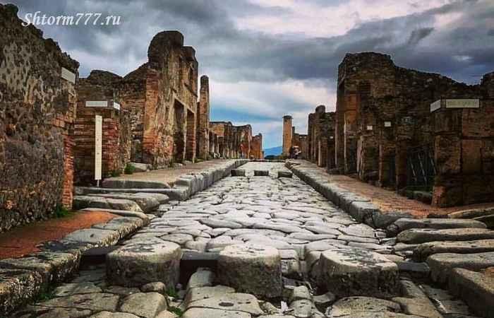 Город Помпеи