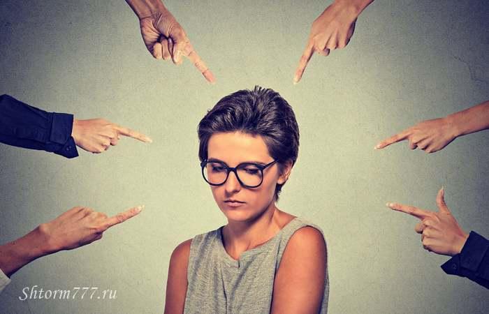 Перестать зависеть от чужого мнения