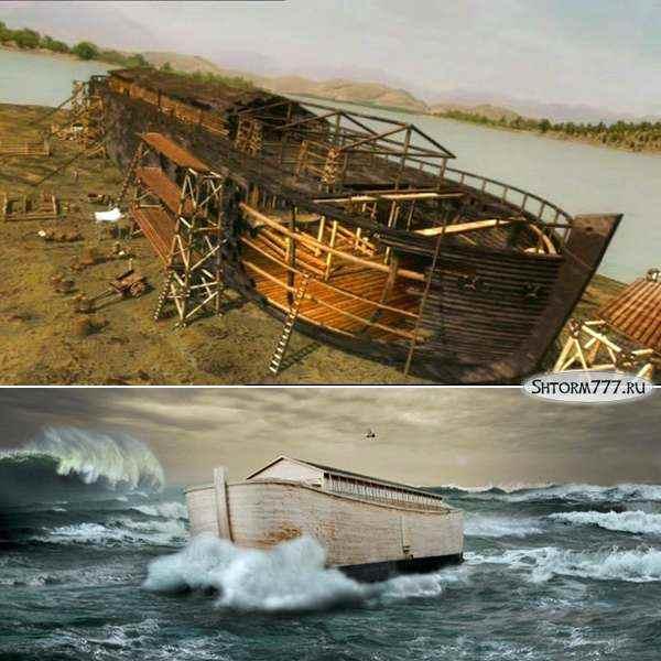 Ковчег Ноя
