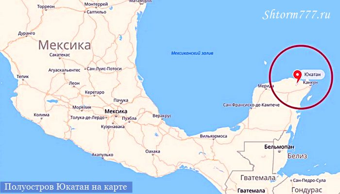 Полуостров Юкатан на карте